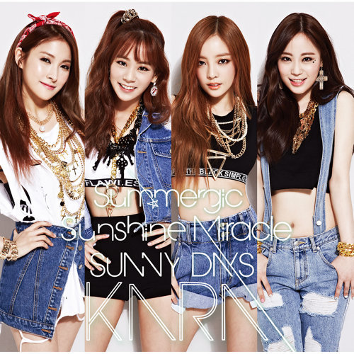 サマー☆ジック / Sunshine Miracle / SUNNY DAYS (Summergic / Sunshine Miracle / Sunny Days)