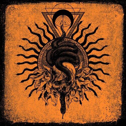The Serpent Sun