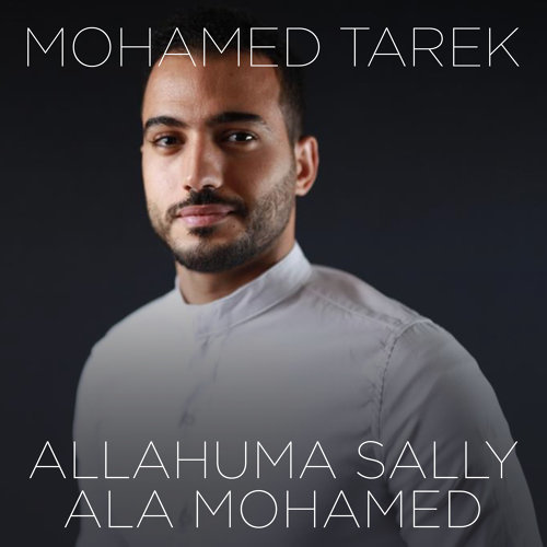 Allahuma Sally Ala Mohamed