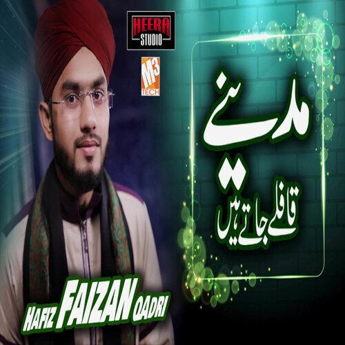 Madine Qafle Jate Hain - Single