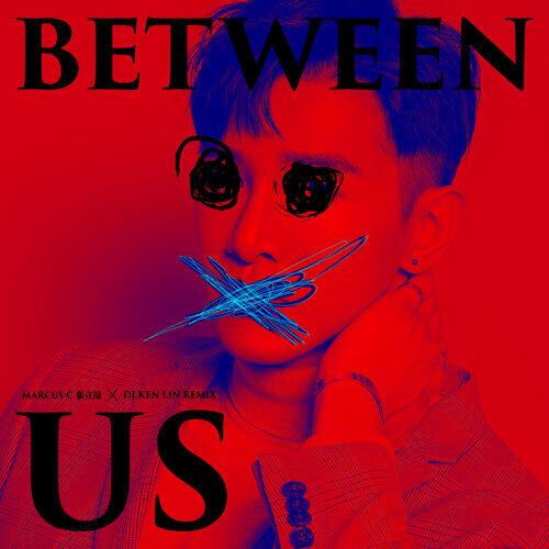 我們之間 2.0-(DJ KenLin Remix) (Between Us 2.0-(DJ KenLin Remix))