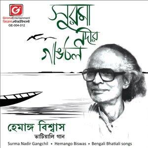 Surma Nadir Gangchil