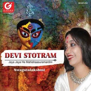 Devi Stotram