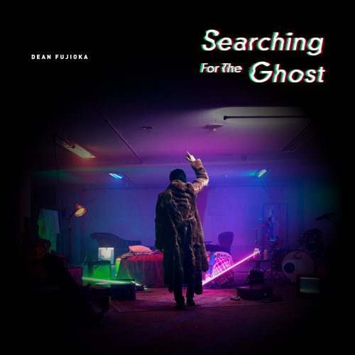 Searching For The Ghost