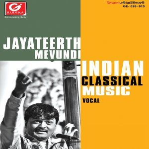 Indian Classical Music, Vol. 6