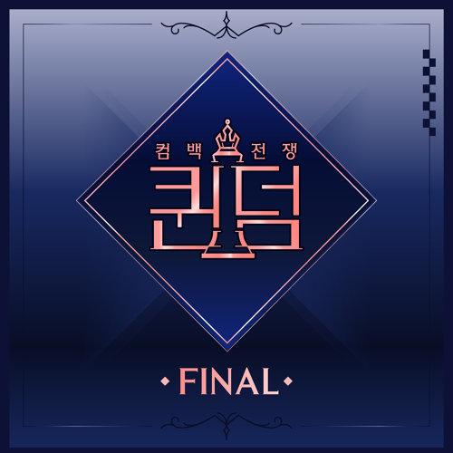 Queendom < FINAL Comeback >