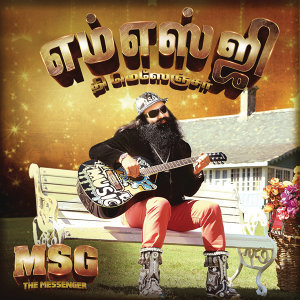 MSG: The Messenger (Tamil) [Original Motion Picture Soundtrack]