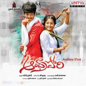 Andhra Pori - Original Motion Picture Soundtrack
