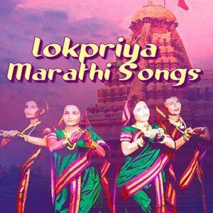 Lokpriya Marathi Songs