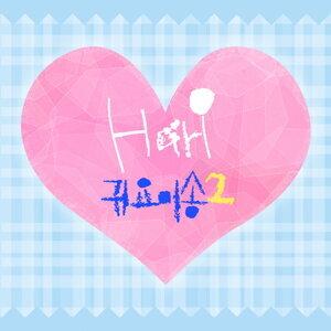 Cutie Song2
