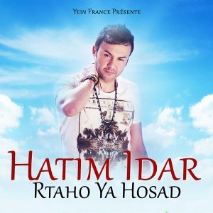 Rtaho Ya Hosad