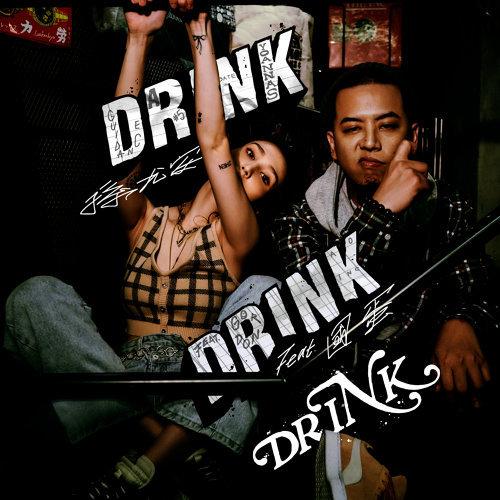 Drink-Drink-Drink