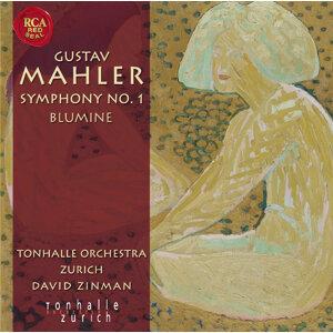 Gustav Mahler: Sinfonie Nr. 1