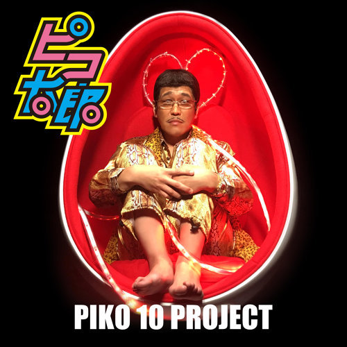PIKO 10 PROJECT