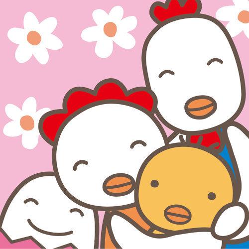 幸せ ~君が生まれて~ (Shiawase -Kimiga Umarete-)