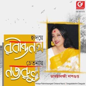 Hridaye Rabindranath Chetanai Nazrul
