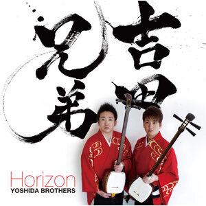 Horizon (地平線~迎接成軍15週年專輯)
