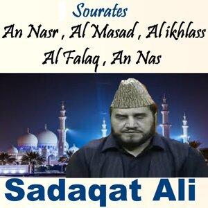 Sourates An Nasr , Al Masad , Al ikhlass , Al Falaq , An Nas - Quran