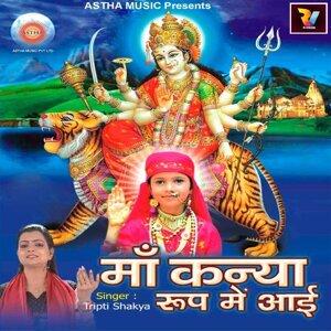 Maa Kanya Roop Mein Aayi