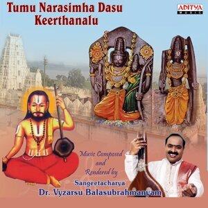 Tumu Narasimha Dasu Keerthanulu