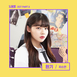 웹드라마 LIKE (Original Television Soundtrack), Pt. 2