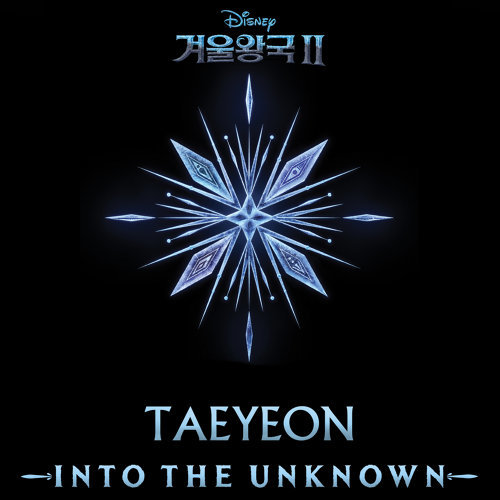 """Into the Unknown - From """"Frozen 2"""""""