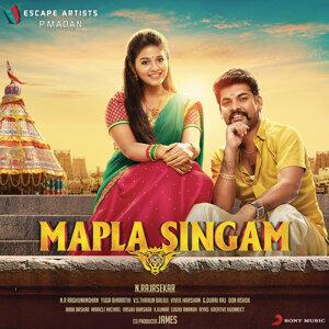Mapla Singam (Original Motion Picture Soundtrack)