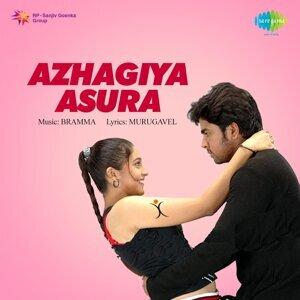 Azhagiya Asura - Original Motion Picture Soundtrack
