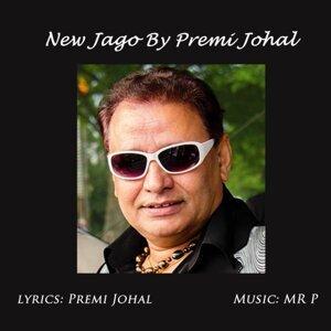 New Jago - Bhangra