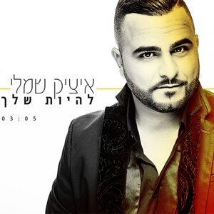 Lihiyot Shelach