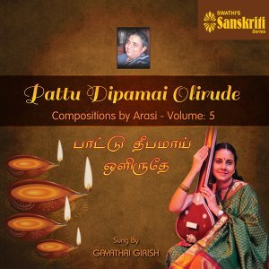 Paattu Dipamai Olirude - Compositions by Arasi, Vol. 5