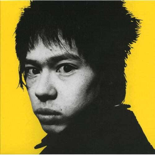 Inu - 夢の中へ - KKBOX