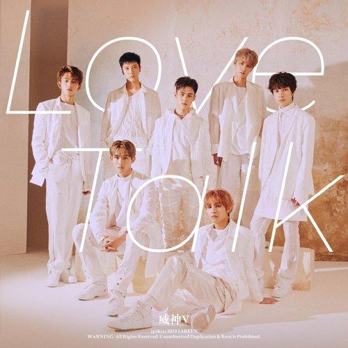 Love Talk - English Ver.