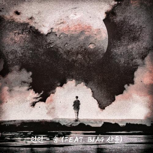 SOOM (Feat. SANDEUL (B1A4))