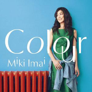 Colour (Colour)