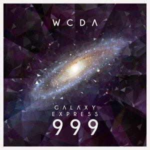 銀河鉄道999 (House Remix) (Galaxy Express 999 (House Remix))