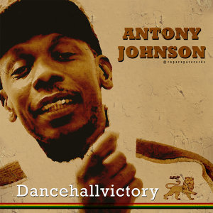 Dancehall Victory