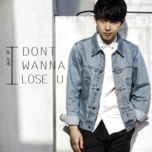 I Don't Wanna Lose U