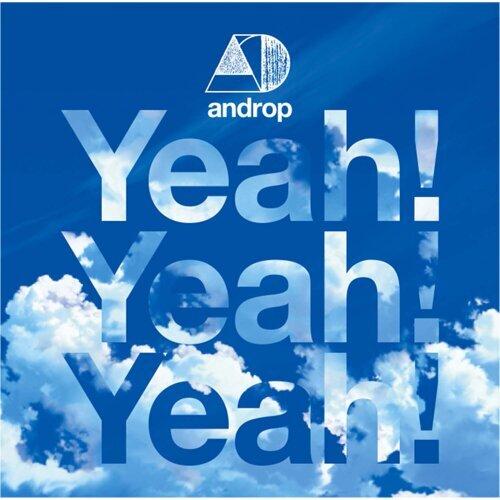 Yeah!Yeah!Yeah!