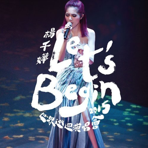 楊千嬅 Let's Begin Concert 2015 世界巡迴演唱會 Live (Miriam Yeung Let's Begin World Tour Live 2015)