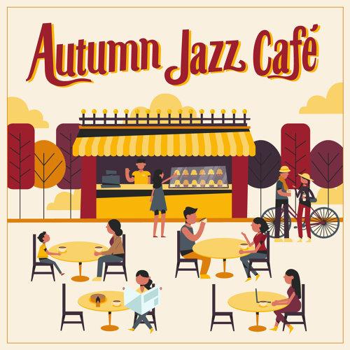 秋日爵士咖啡店 (Autumn Jazz Café)