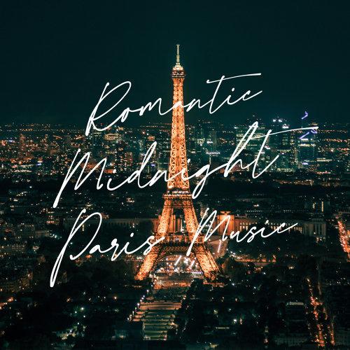 巴黎城市羅曼史:午夜篇 (Romantic Midnight Paris Music)