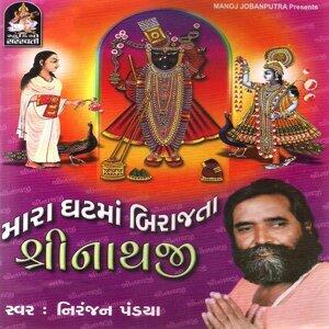 Mara Ghatma Birajta Shri Nathji