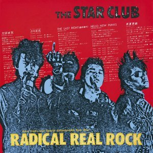 RADICAL REAL ROCK (Radical Real Rock)