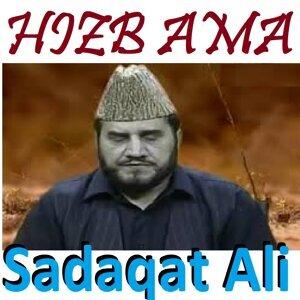 HIZB AMA - Quran