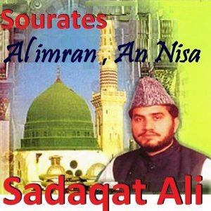 Sourates Al imran , An Nisa - Quran