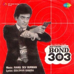 Bond 303 - Original Motion Picture Soundtrack