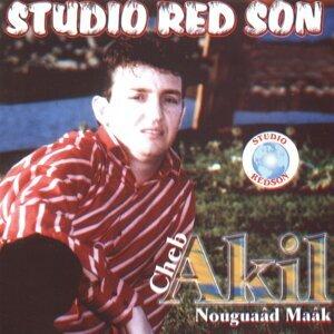 Nouguaâd Maâk