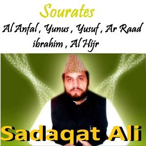 Sourates Al Anfal , Yunus , Yusuf , Ar Raad , ibrahim , Al Hijr - Quran