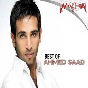 Best of Ahmed Saad